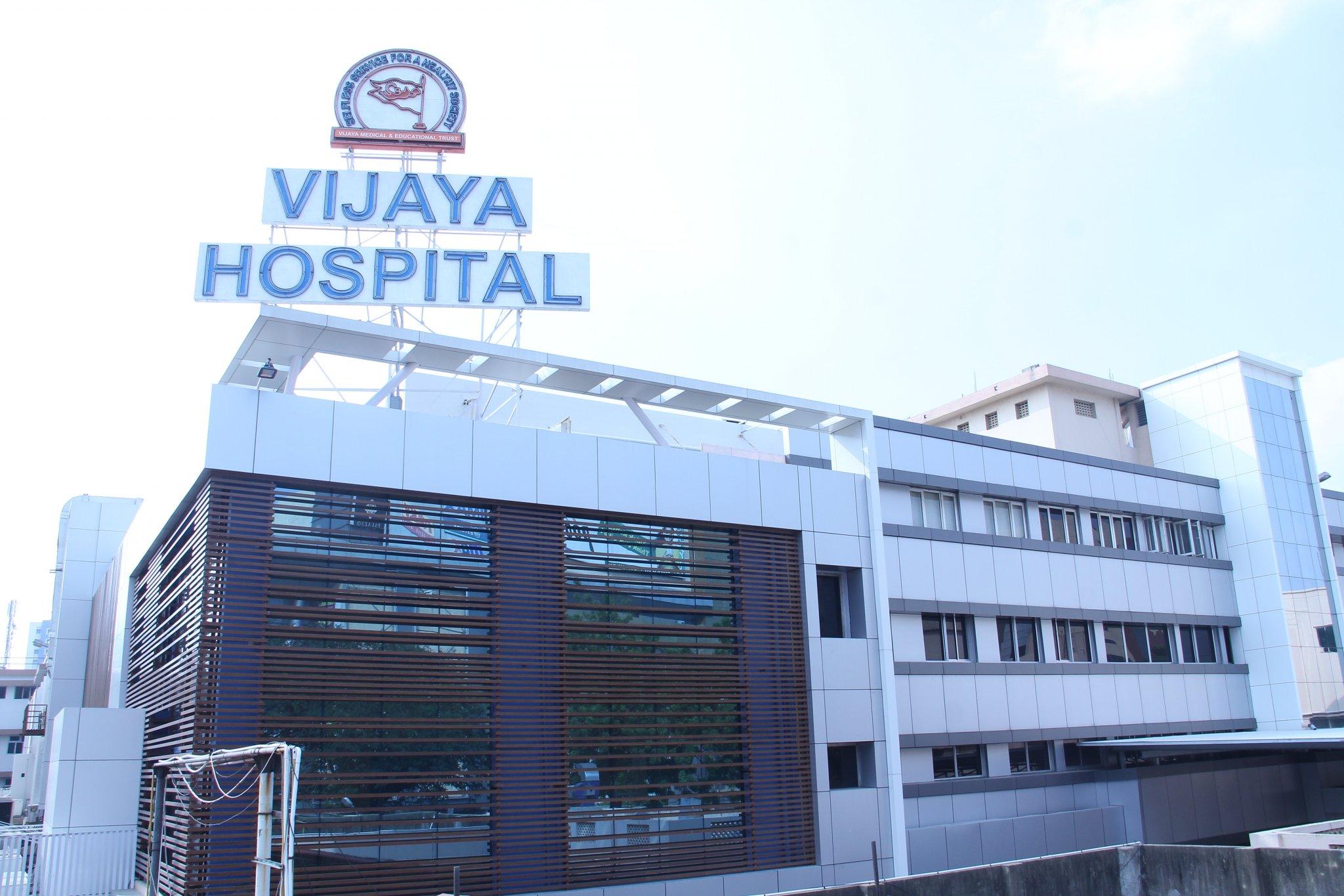 Vijaya Hospitals | Leading Multispeciality Hospital
