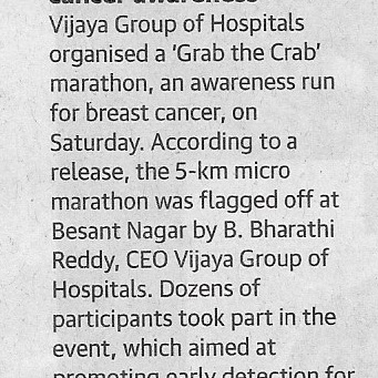 Vijaya hospitals_The Hindu_8th_oct_2017_Pg 5
