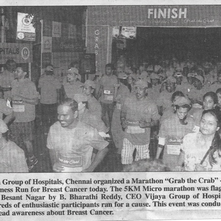 Vijaya hospitals_Trinty Mirror_7th_oct_2017_Pg 7