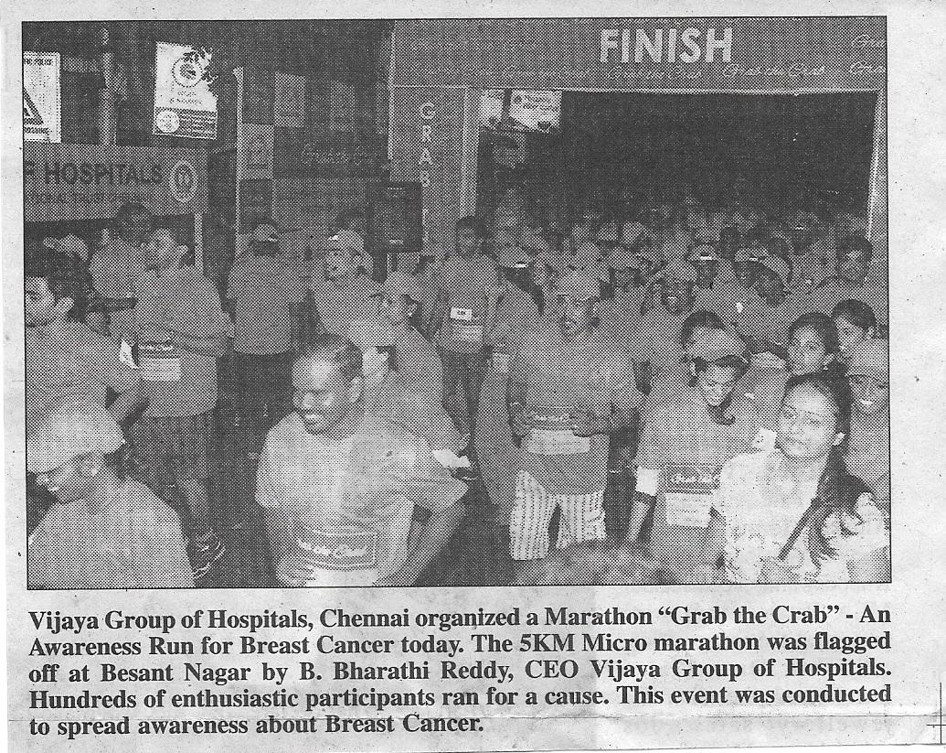 Vijaya hospitals_Trinty Mirror_7th_oct_2017_Pg 7